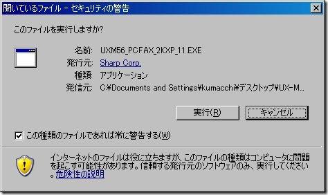 XG001448