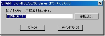 XG001449