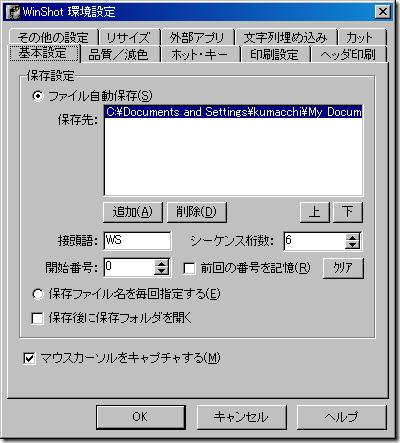 2013-04-11_170933