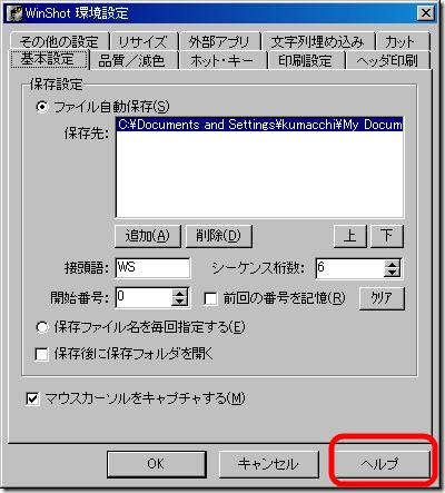 2013-04-11_170933b