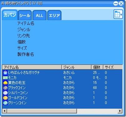 XG000582