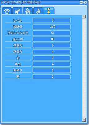 XG000596