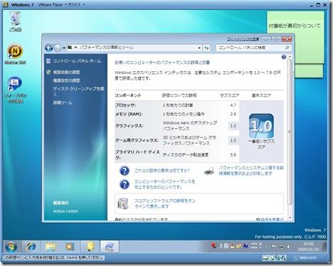 XG000930