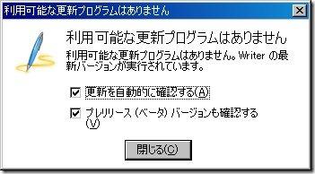 XG001371