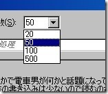 20100188