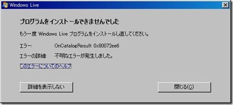 20100114