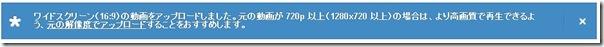 WS2013-04-19_23_41_38