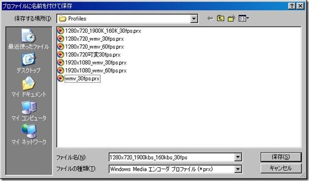 WS2013-04-20_08_56_15