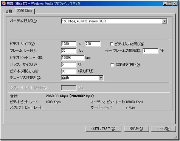 WS2013-04-20_09_16_57