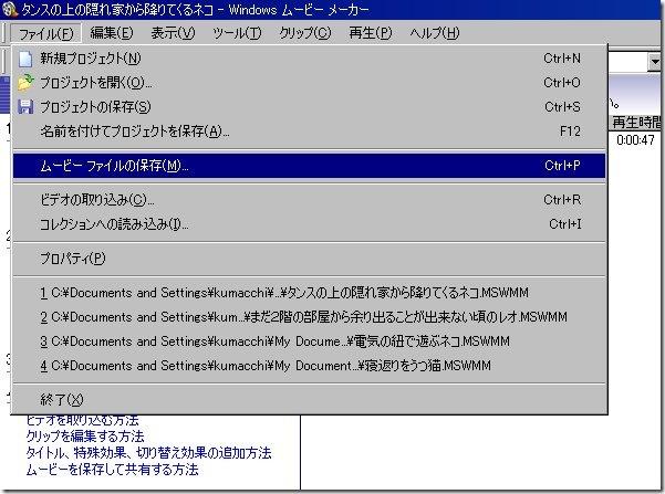 WS2013-04-20_09_34_06