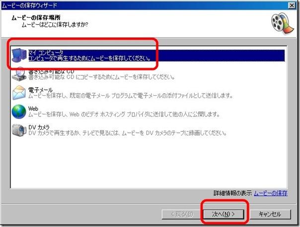 WS2013-04-20_09_38_03