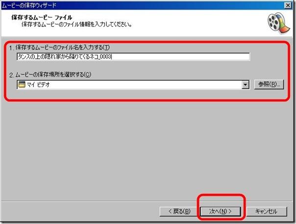 WS2013-04-20_09_40_06