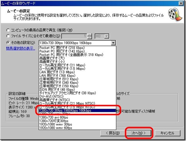 WS2013-04-20_09_42_12