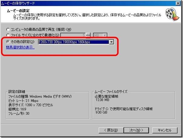 WS2013-04-20_09_42_23
