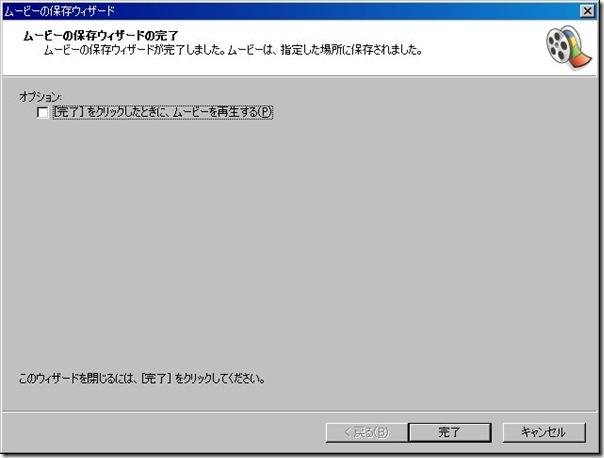 WS2013-04-20_10_29_05