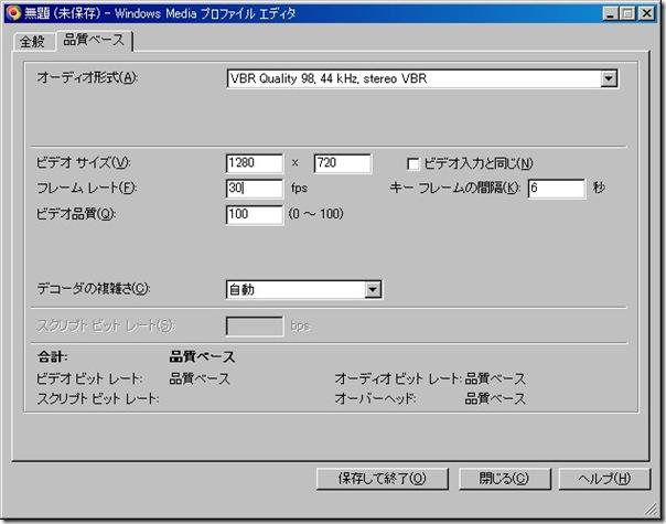 WS2013-04-20_10_32_41