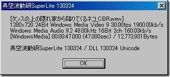 WS2013-04-20_12_17_55
