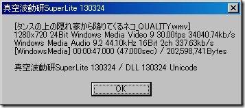 WS2013-04-20_12_18_04