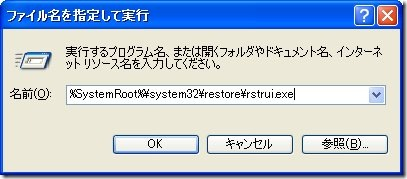 20100410