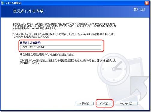 20100414