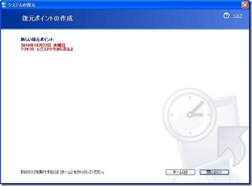 20100415