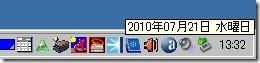 20100169