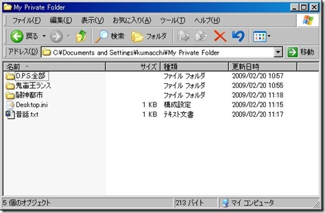 XG001005