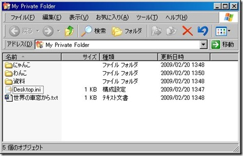 XG001015