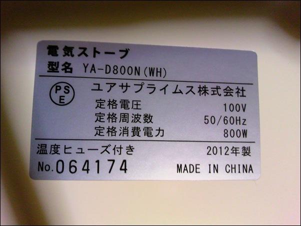 TS3Y0350