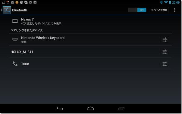 Screenshot_2013-04-25-22-09-21