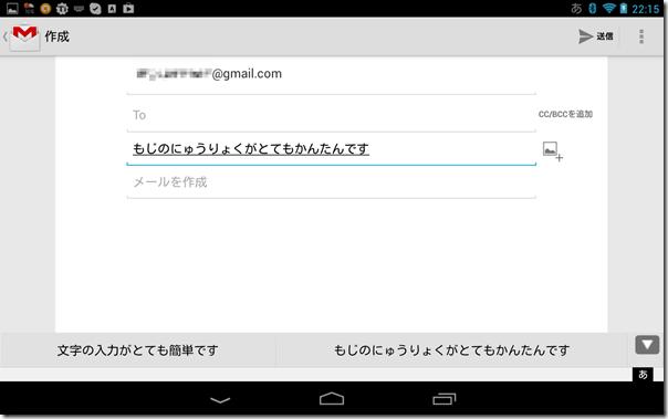 Screenshot_2013-04-25-22-15-38m