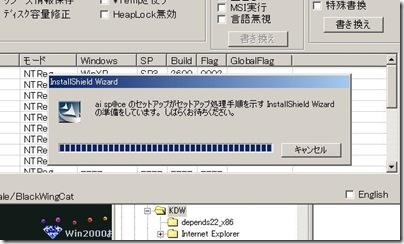 XG000465