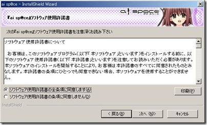 XG000469