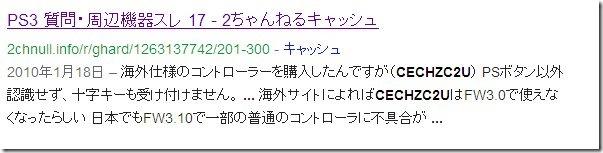 20111592
