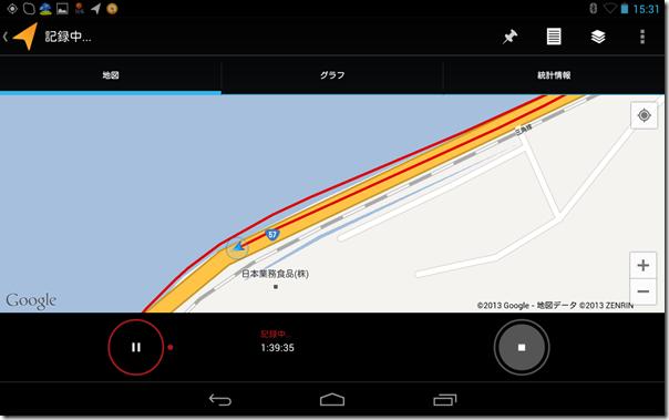 Screenshot_2013-05-17-15-31-56