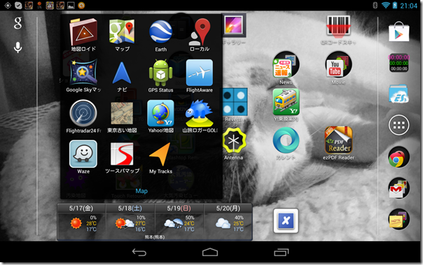 Screenshot_2013-05-17-21-04-34