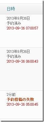 WS2013-09-26_05_03_00