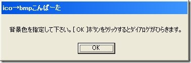20111346