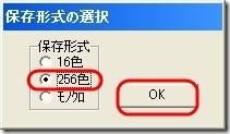 20111360