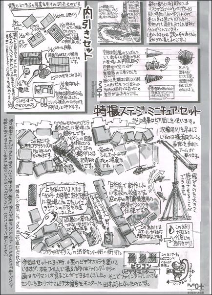 CCI20130319_0007