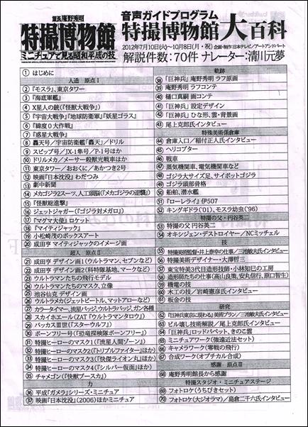 CCI20130319_0009