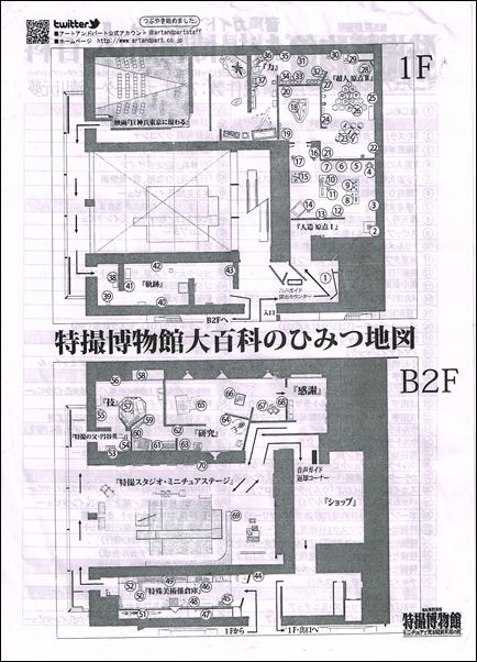 CCI20130319_0010