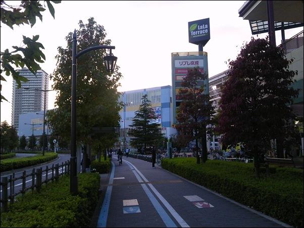 TS3Y0136