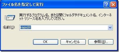 20100421
