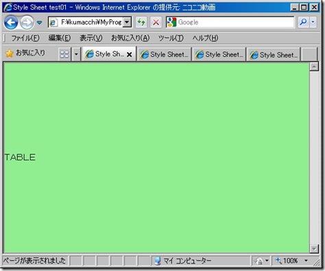 XG001384