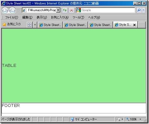 XG001387