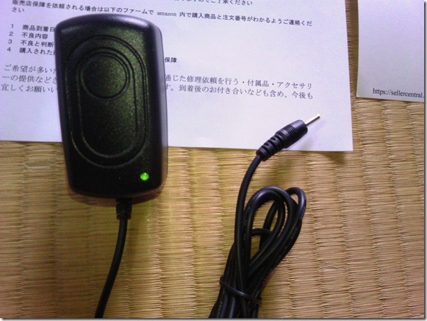 TS3Y0008