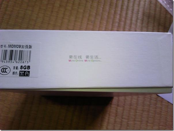 TS3Y0014