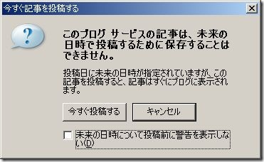 XG000392