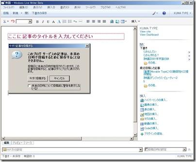 XG000397